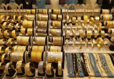 قیمت طلا، سکه و دلار امروز ۱۳۹۸/۱۱/۰۱ | سقوط قیمتها
