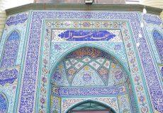 ماجرای منتفی شدن تغییر نام مسجد تاریخی جنرال اورمیه