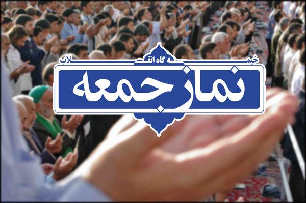 نماز جمعه در آذربایجانغربی و اورمیه برگزار میشود
