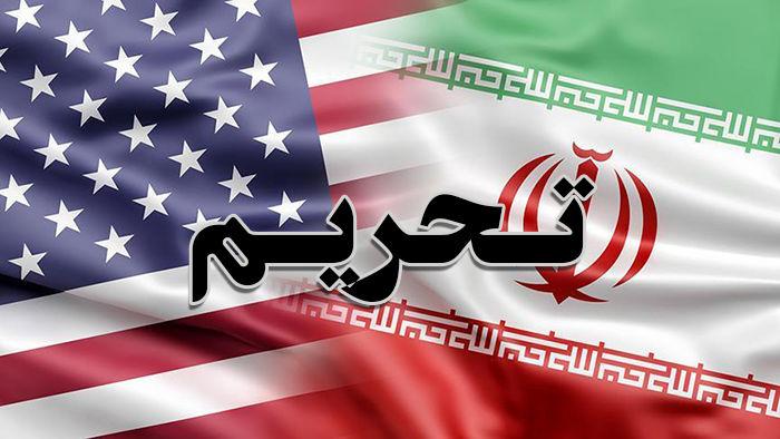 اتفاق عجیب: آمریکا، زندان اورمیه را تحریم کرد!