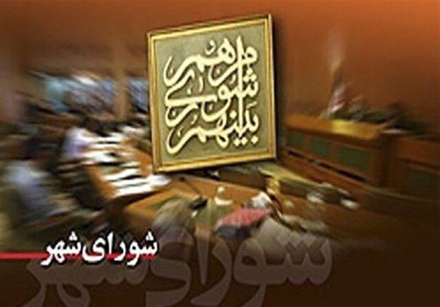 آخرین هیئت رئیسه شورای شهر پنجم اورمیه
