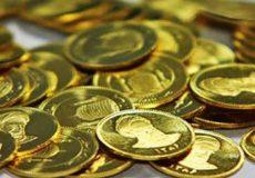 قیمت سکه در اورمیه / ۲۴ دیماه ۹۸