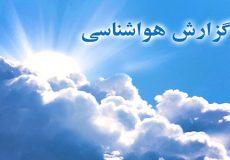 ورود سامانه بارشی به آذربایجانغربی از فردا