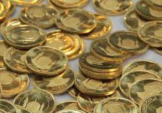 قیمت سکه در اورمیه / ۲۵ دیماه ۹۸