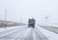 از سفر غیر ضروری به جنوب استان آذربایجانغربی خودداری کنید!