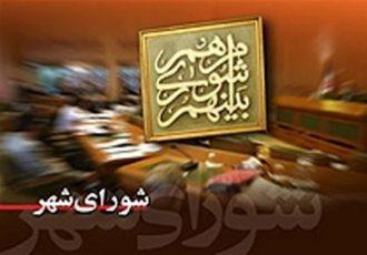 کرونا، انتخاب آخرین هیات رئیسه شورای شهر اورمیه را لغو کرد