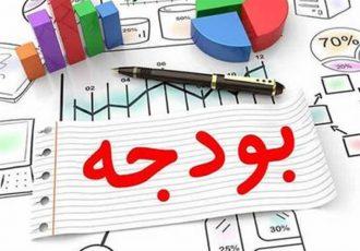 بودجه ۸۸۲میلیارد تومانی آذربایجانغربی