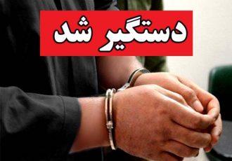رسانهها خبر دستگیری شهردار اورمیه را منتشر کردند / تاییدشد