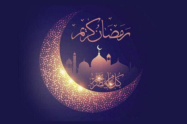 اوقات شرعی ماه رمضان ١۴٠٠ اورمیه / عکس