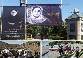 روایت هولناک و ترسناک خبرنگار «ایران» از تصادف اتوبوس خبرنگاران