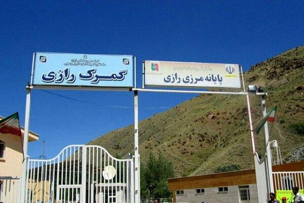مرز زمینی ایران و ترکیه تا پایان تیر بازگشایی میشود