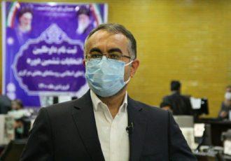رقابت ۳۱۳ نفر برای رسیدن به شورای شهر اورمیه