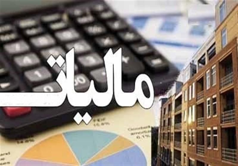 دستورالعمل بخشودگی جرائم قابل بخشش مالیاتی برای سال ۱۴۰۰ ابلاغ شد