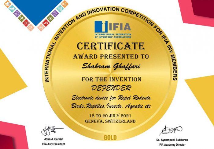 درخشش یک اورمیهای در مسابقات بینالمللی اختراعات جهان